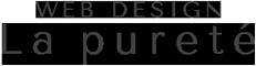 WEB DESIGN La pureté